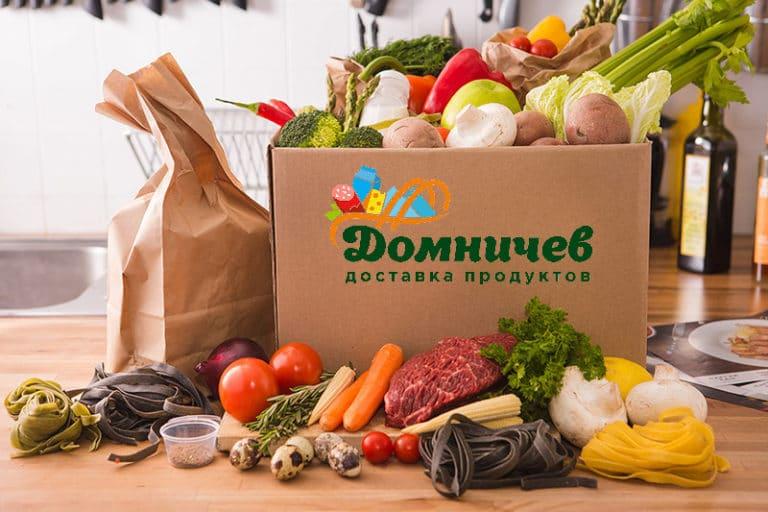 Доставка продуктов питания ИП Домничев Т.В.